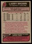 1977 Topps #51  Larry Brown  Back Thumbnail