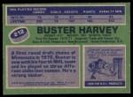 1976 Topps #212  Buster Harvey  Back Thumbnail