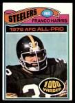 1977 Topps #300  Franco Harris  Front Thumbnail