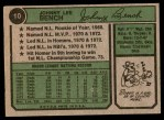 1974 Topps #10  Johnny Bench  Back Thumbnail