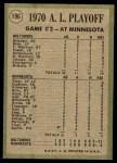 1971 Topps #196   -  Dave McNally / Brooks Robinson 1970 AL Playoffs - Game 2 - McNally Makes it Two Straight Back Thumbnail