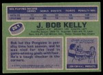 1976 Topps #261  J. Bob Kelly  Back Thumbnail