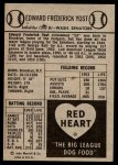 1954 Red Heart  Eddie Yost    Back Thumbnail