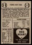1954 Red Heart  Ferris Fain     Back Thumbnail