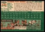1954 Topps #151  Alex Grammas  Back Thumbnail