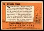 1956 Topps Davy Crockett #79   Russel Falls  Back Thumbnail
