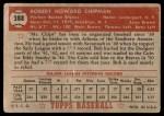 1952 Topps #388  Bob Chipman  Back Thumbnail