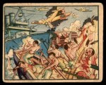 1938 Gum Inc. Horrors of War #11   Japanese Flagship Assailed in Whangpoo Front Thumbnail