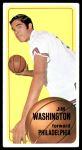1970 Topps #14  Jim Washington   Front Thumbnail