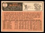 1966 Topps #193  Dave McNally  Back Thumbnail