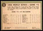 1967 Topps #153 L  -  Paul Blair 1966 World Series - Game #3 - Blair's Homer Defeats L.A. Back Thumbnail