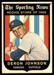1959 Topps #131  Deron Johnson  Front Thumbnail