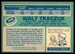 1976 O-Pee-Chee NHL #220  Walt Tkaczuk  Back Thumbnail