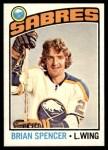 1976 O-Pee-Chee NHL #191  Brian Spencer  Front Thumbnail