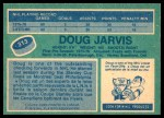 1976 O-Pee-Chee NHL #313  Doug Jarvis  Back Thumbnail