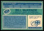 1976 O-Pee-Chee NHL #267  Bill McKenzie  Back Thumbnail
