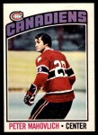 1976 O-Pee-Chee NHL #15  Peter Mahovlich  Front Thumbnail