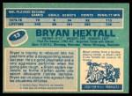 1976 O-Pee-Chee NHL #13  Bryan Hextall  Back Thumbnail