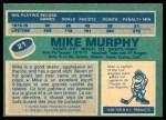 1976 O-Pee-Chee NHL #21  Mike Murphy  Back Thumbnail
