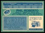 1976 O-Pee-Chee NHL #345  Phil Roberto  Back Thumbnail
