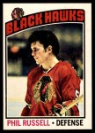 1976 O-Pee-Chee NHL #31  Phil Russell  Front Thumbnail