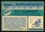 1976 O-Pee-Chee NHL #82  Bill Clement  Back Thumbnail