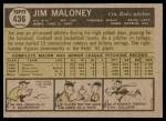 1961 Topps #436  Jim Maloney  Back Thumbnail