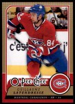 2008 O-Pee-Chee #121  Guillaume Latendresse  Front Thumbnail