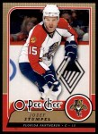 2008 O-Pee-Chee #195  Jozef Stumpel   Front Thumbnail