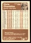 1983 Fleer #134  Chris Chambliss  Back Thumbnail