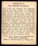 1931 Dick Tracy #26   Junior Still in Jail Back Thumbnail