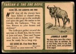 1953 Topps Tarzan and the She Devil #59   The Laikopos Are Free Back Thumbnail
