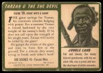 1953 Topps Tarzan and the She Devil #18   Fight with a Giant Back Thumbnail