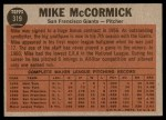 1962 Topps #319   -  Mike McCormick Shows His Stuff Back Thumbnail