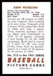 1951 Bowman REPRINT #215  Kent Peterson  Back Thumbnail