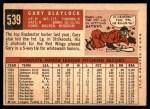 1959 Topps #539  Gary Blaylock  Back Thumbnail