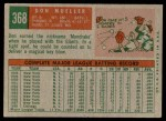 1959 Topps #368  Don Mueller  Back Thumbnail