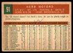 1959 Topps #91  Herb Moford  Back Thumbnail