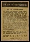 1961 Topps #308   -  Bobby Richardson 1960 World Series - Game #3 - Richardson is Hero Back Thumbnail