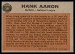 1962 Topps #394   -  Hank Aaron All-Star Back Thumbnail
