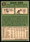 1967 Topps #403  Dick Nen  Back Thumbnail