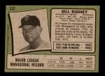 1971 Topps #532  Bill Rigney  Back Thumbnail