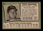 1971 Topps #294  Steve Dunning  Back Thumbnail