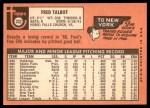 1969 Topps #332  Fred Talbot  Back Thumbnail