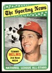 1969 Topps #418   -  Tommy Helms All-Star Front Thumbnail