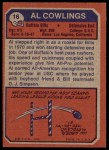 1973 Topps #16  Al Cowlings  Back Thumbnail