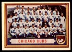 1957 Topps #183   Cubs Team Front Thumbnail