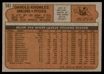 1972 Topps #583  Darold Knowles  Back Thumbnail