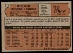 1972 Topps #575  Al Oliver  Back Thumbnail