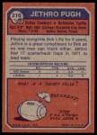1973 Topps #216  Jethro Pugh  Back Thumbnail